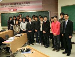 学生との写真