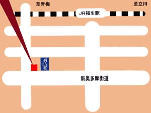 福生店地図