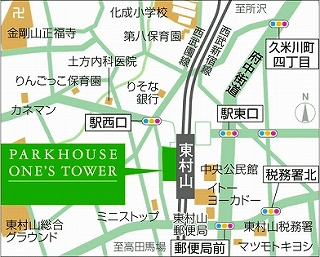 東村山店地図