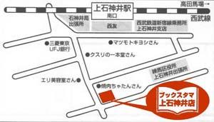 上石神井店地図